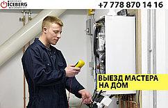 Ремонт, настройка, промывка и обслуживание газовых котлов Riga