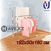 Напольная стойка для белья, Youlite 0378, размер 192х50х160 см, фото 1