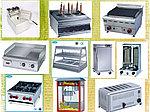 Бюджетное кухонное  оборудование  Китай  прайс сентябрь 2020 скачать