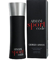 Парфюм Armani Code Sport, 125 мл КОПИЯ