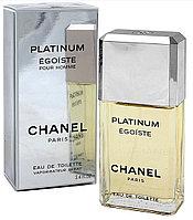 Парфюм Chanel Platinum Égoïste, 100 мл КОПИЯ