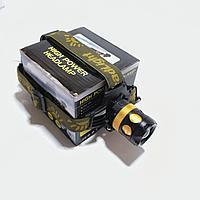 Налобный фонарик, 4 режима, регулятор света, на аккумуляторе
