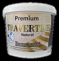 Декоративная штукатурка Travertin Premium Сhocolate (шоколад). Травертин