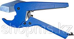 ППРС Ножницы для пластиковых труб и металлопласт. труб (0-40мм)