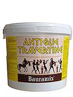 Декоративная штукатурка Travertin Antique (Античный) -Шоколад.Травертин