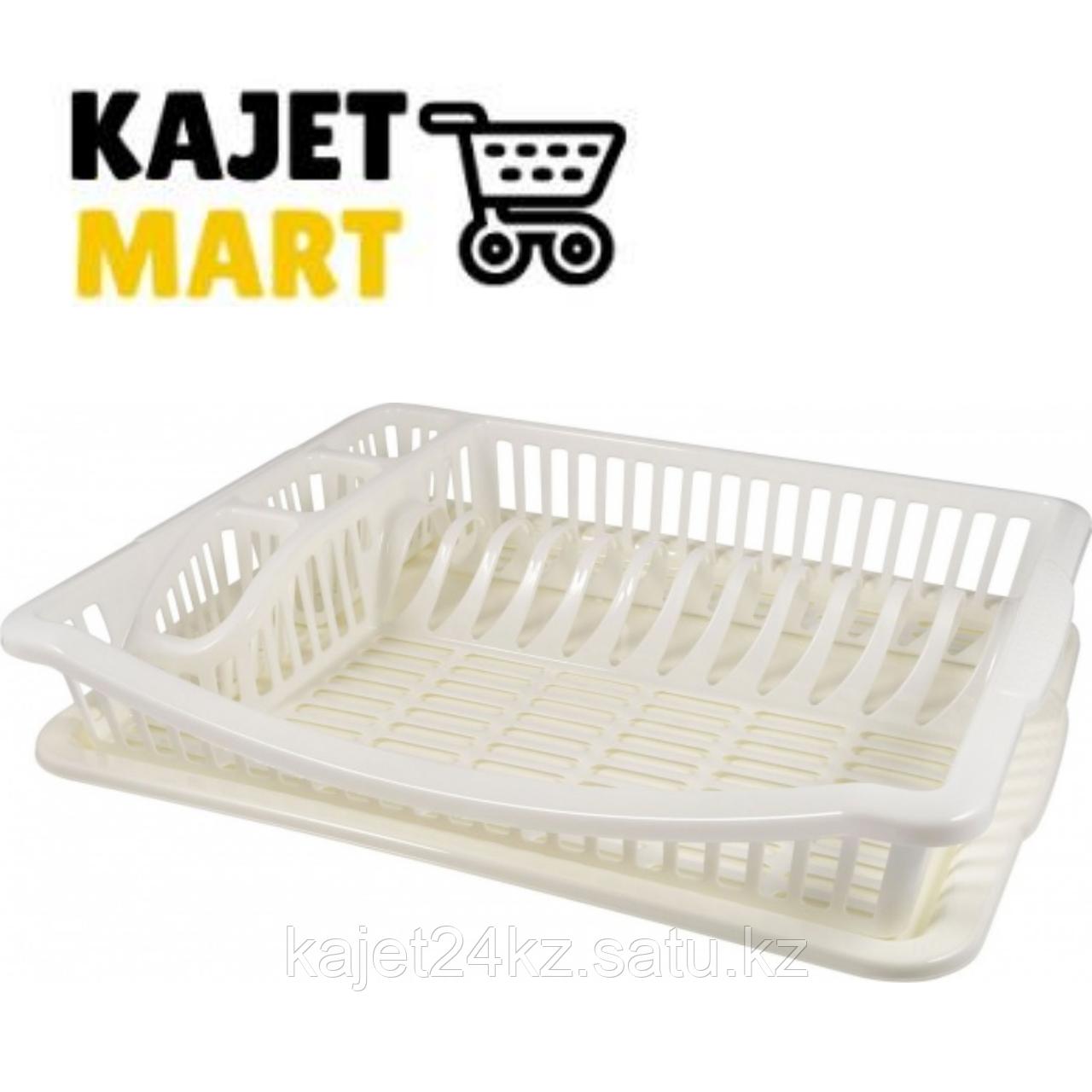 Сушилка для посуды и столовых приборов STOCKHOLM молочный