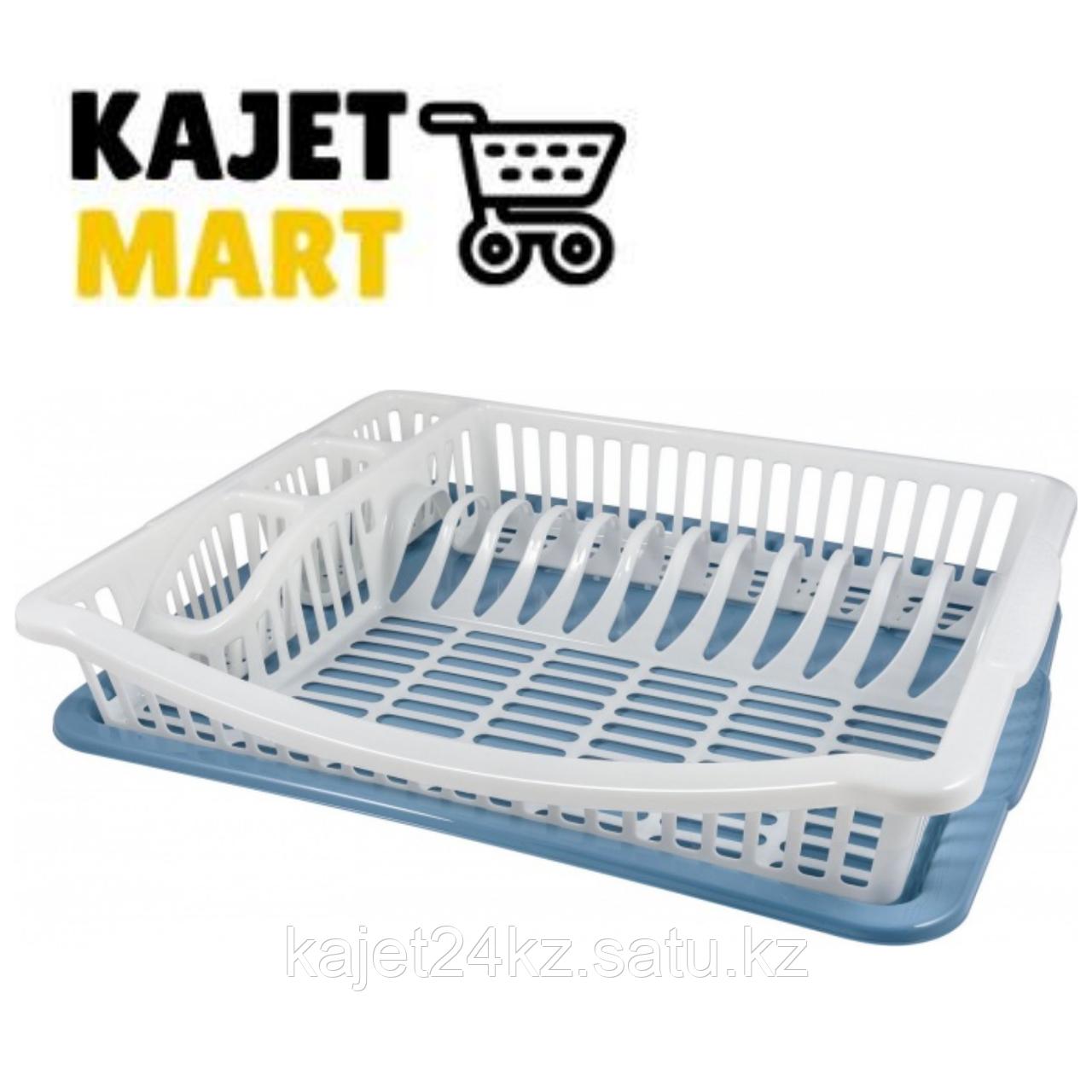Сушилка для посуды и столовых приборов STOCKHOLM туманно-голубой