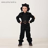 Карнавальный костюм «Танкист», текстиль, размер 30, рост 116 см