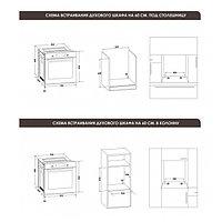Встраиваемый духовой шкаф Schaub Lorenz SLB EZ6861, фото 2