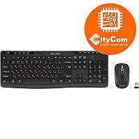 Беспроводной комплект Клавиатура + Мышь Delux DLD-0605OGB Арт.2935