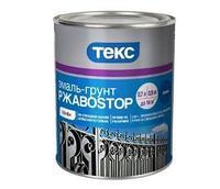 Эмаль-грунт по ржавчине РжавоStop Текс Профи молотковая коичневая 0,9 кг