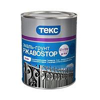 Эмаль-грунт по ржавчине РжавоStop Текс Профи глянцевая серая 0,9 кг