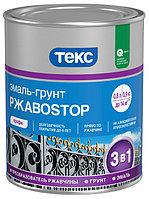 Эмаль-грунт по ржавчине РжавоStop Текс Профи глянцевая коричневая 0,9 кг