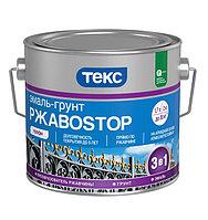 Эмаль-грунт по ржавчине РжавоStop Текс Профи глянцевая черная 2 кг