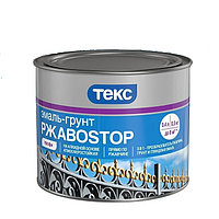 Эмаль-грунт по ржавчине РжавоStop Текс Профи молотковая серебристая 0,5 кг