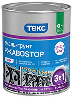 Эмаль-грунт по ржавчине РжавоStop Текс Профи глянцевая красно-коричневая 0,9 кг