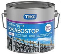 Эмаль-грунт по ржавчине РжавоStop Текс Профи молотковая черная 2 кг