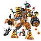 Конструктор Lego Super Heroes Бой с Расплавленным Человеком, фото 2