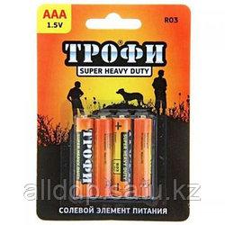 Батарейка солевая - Трофи, ААА (мизинчиковая)
