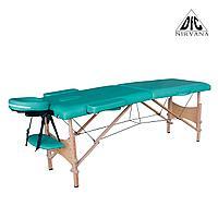 Массажный стол DFC NIRVANA Optima (Green), фото 1