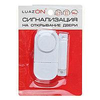 Сигнализация на открывание двери LuazON