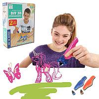 Оригинальный набор для детского творчества, ручка DIY 3D Stereoscopic