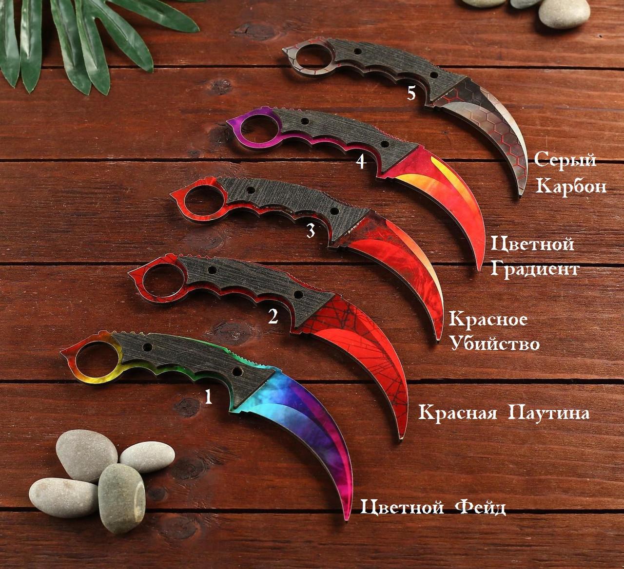 Деревянный Нож CS-GO Керамбит серый - Карбон (18 см.)
