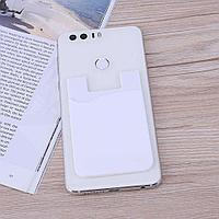 Карман-кошелёк картхолдер  на мобильный телефон, белый