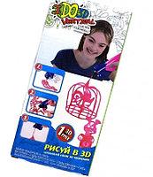 Детский набор для объёмного рисования I Do 3D Vertical, 1 ручка, розовый