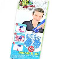 Детский набор для объёмного рисования I Do 3D Vertical, 1 ручка, синий