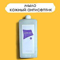 Делия-септ (мыло) кожный антисептик