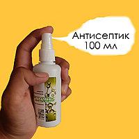Антисептик для рук Септустин-Антисепт