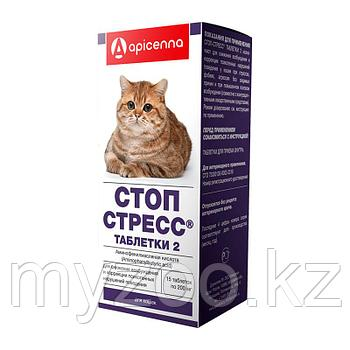 Стоп-стресс для кошек, таб. 15 шт