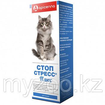 Стоп-стресс Плюс (для кошек), 30мл