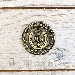 Монета на подложке - Да - Нет