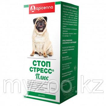 Стоп-стресс Плюс (для собак), 50 мл