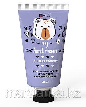 Восстанавливающий крем для рук Молочные Злаки&Мед Milv, 40мл