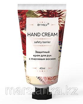 Защитный крем для рук Красная Орхидея Milv, 40мл
