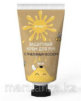 Защитный крем для рук Медовый Кедр Milv, 40мл