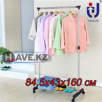 Напольная вешалка для одежды, Youlite-0305, размер 84.5х43х160 см, фото 1