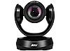 Камера AVer CAM520 Pro PoE (61V8U00000B3)