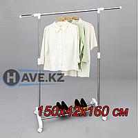 Напольная вешалка для одежды, Youlite-0308, размер 150х42х160 см, фото 1