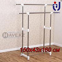 Напольная вешалка для одежды, Youlite-0327, размер 150х43х160 см
