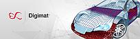 Digimat Виртуальная лаборатория для нелинейного многоуровневого моделирования