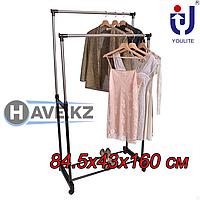 Вешалка напольная для одежды, складная, Youlite-0323, размер 84.5х43х160 см