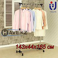 Напольная стойка для одежды, складная, Youlite-0301B, размер 143х44х165 см