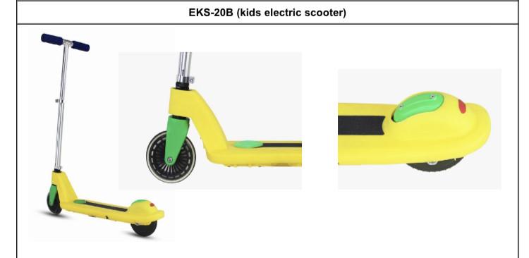 EKS-20B детский электросамокат - фото 8