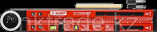 """Уровень-угломер ЗУБР """"МАСТЕР"""" складной, 2 ампулы (1 поворотная), точность 1мм/м, 500мм, 34740"""