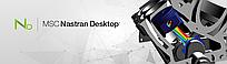 MSC Nastran Desktop расчётный комплекс для предприятий малого и среднего бизнеса