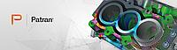 Patran Интегрирующая среда для систем анализа, моделирования и проектирования